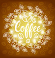 coffee break breakfast drink beverage banner with vector image vector image