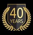 laurel wreath 40 years vector image