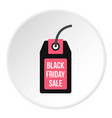 black friday sale tag icon circle vector image
