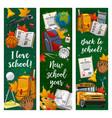 back to school supplies education season quotes vector image vector image