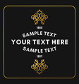 golden luxurious logo frame on black vector image