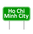 Ho Chi Minh City road sign vector image