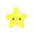 kawaii stars set face with eyes boys and girls vector image vector image