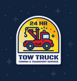 tow truck badge banner towing and transport vector image