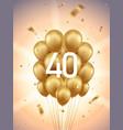 40th year anniversary background vector image vector image