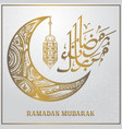 eid ramadan mubarak with arabic calligraphy vector image vector image