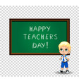 happy teachers day greeting card clip art with vector image vector image