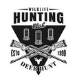 hunting club emblem with two crossed rifles vector image