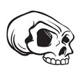 skull6black vector image vector image