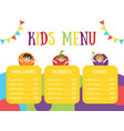 cute colorful kids meal menu with happy children vector image vector image
