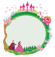 princess with prince and the carriage - frame vector image vector image