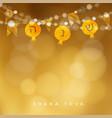 rosh hashanah jewish new year holiday greeting vector image