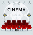 auditorium and red comfortable armchairs in the vector image