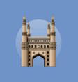 charminar - indian landmark design vector image vector image