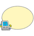 computer round frame vector image