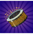 magic fantasy ring video game assets design vector image vector image
