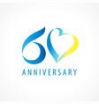 60 anniversary logo heart vector image