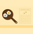 fried egg on pan vector image
