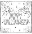 Happy halloween scary drawing sketch for coloring