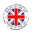 made in uk flag grunge icon vector image vector image