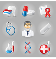 new medical icons vector image vector image