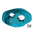 eid-al-adha greeting card design with paper cut vector image vector image