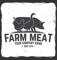 farm meat badge or label vector image vector image