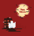 halloween ghosts flying under the moon vector image vector image