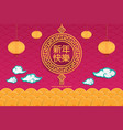 chinese new year greeting card with decorations vector image vector image