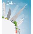 Dubai City skyline with grey skyscrapers vector image vector image