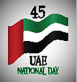 Decorative background for UAE National Day vector image vector image