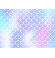 holographic scale background with gradient mermaid vector image vector image