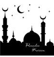 ramadan kareem arabic calligraphy greeting design vector image