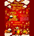 chinese lunar new year holiday greeting banner vector image vector image