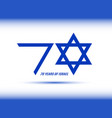 israel independence day 70 years of banner vector image