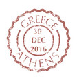 postal stamp from athens vector image vector image