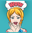 surprised girl with wow bubble vector image vector image