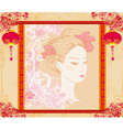 Abstract Beautiful geisha portrait vector image vector image