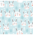 bunny egg pattern vector image