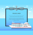 cruise liner colorful banner vector image vector image