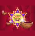 diwali festival of lights on vector image