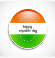 print of india republic day background vector image