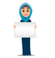 arabic woman holding blank sign cute vector image vector image