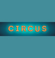 circus vintage card retro signboard with vector image vector image