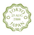 postal stamp from tokyo vector image vector image