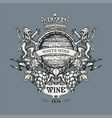 vintage hand-drawn coat of arms for wine vector image vector image