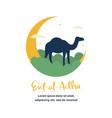 eid al adha flat