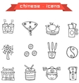 art of Chinese icon with hand draw vector image vector image