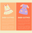 baclothes two colorful vector image