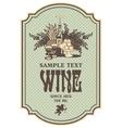 baroque wine vector image